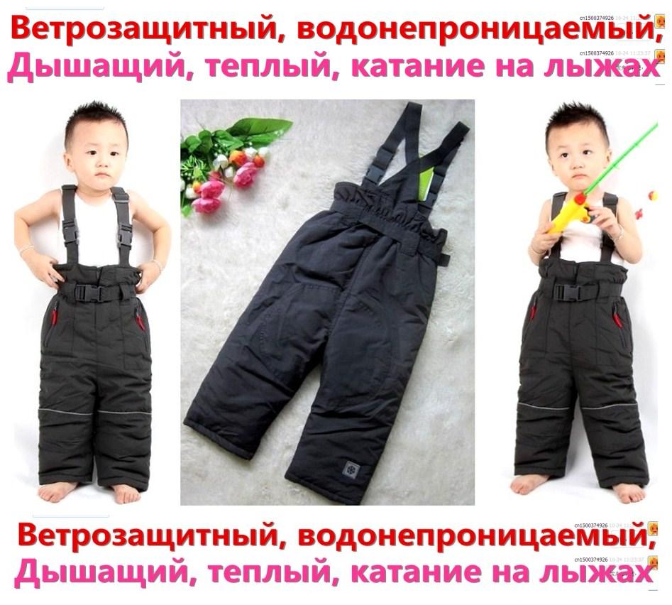 2018 Unisex Real Jardineira Jeans Menino Retail Tyska och utomhusrem - Barnkläder