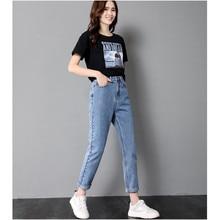 JUJULAND Basic Denim Jeans Classic Four Season Women High Waist Vintage Style Quality Cowboy Pants 1903