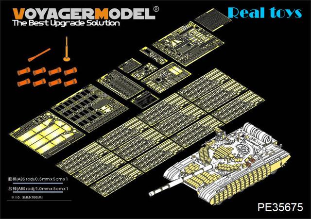 Modelo Voyager 1/35 PE35675 Modern russo T-64 BV MBT ( fumaça descarregador incluem ) ( para trompetista 05522 )