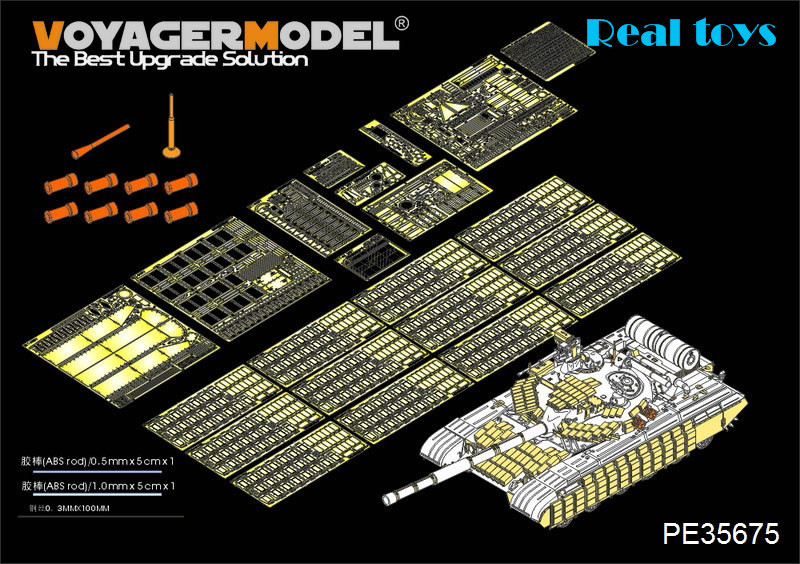 Voyager MODEL 1/35 PE35675 Modern Russian T-64 BV MBT (smoke discharger include) (For TRUMPETER 05522) недорого