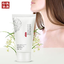 MEIKING Skin Care Neck Cream Firming Anti wrinkle Whitening Moisturizing Neck Creams Skin Care Neck Care For All Skin Types 80g