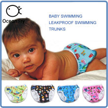 2 шт Детские герметичные подгузники для новорожденных многоразовые