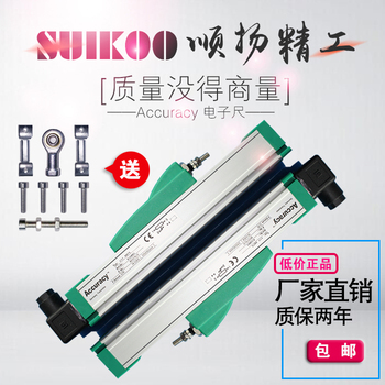 Sensor de desplazamiento lineal resistencia de la máquina de impresión de la máquina de moldeo por inyección de regla electrónica KTF-400MM KTF 400mm