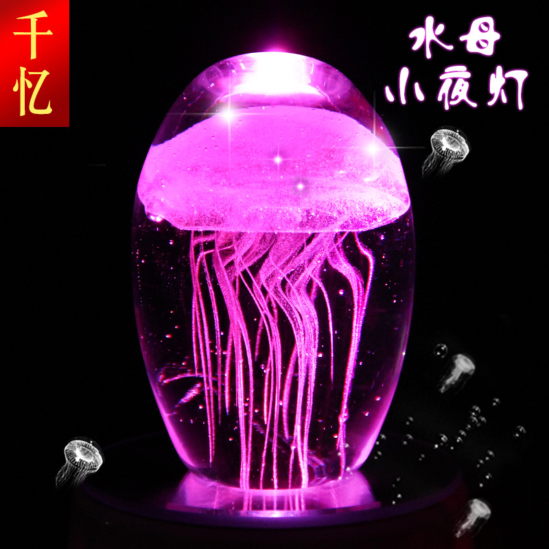 Luminous <font><b>glass</b></font> crystal ball <font><b>jellyfish</b></font> Nightlight <font><b>glass</b></font> ornaments creative decorations to send his girlfriend bestie birthday gif image