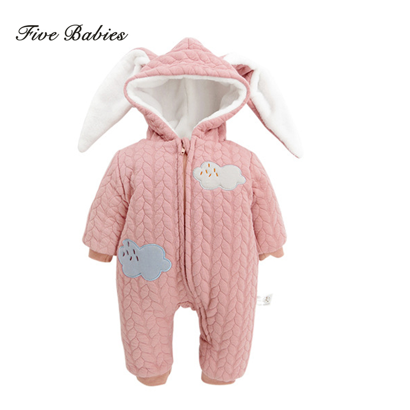 Autumn Winter Baby Rompers Bear style baby coral fleece brand Hoodies Jumpsuit baby girls boys romper newborn toddle clothing baby hoodies newborn rompers boys clothes for autumn hooded romper cotton jumpsuit child kids costumes girls clothing