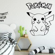 Cartoon Pokomon Pikachu Wall Decal Art Vinyl Stickers For Baby Kids Rooms Decor MURAL Drop Shipping