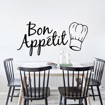 New Fashion Bon Appetit Wall Sticker Home Dining Room Wallpaper Decor Kitchen Tools image