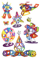 40Pcs 66Pcs Magnetic Bricks Toys Similar Magformers Brand 3D Magnetic Building Blocks Kids Gift Toys