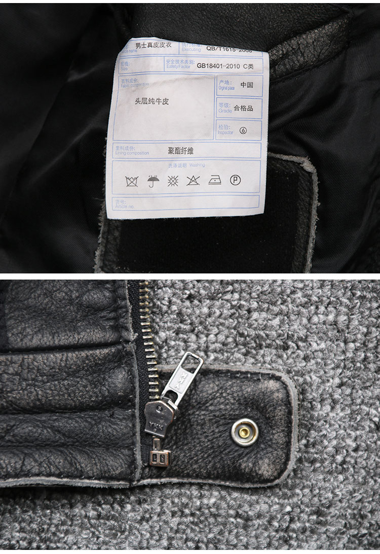 HTB1AzbUnuuSBuNjSsplq6ze8pXaK Free shipping plus motor Brand style Vintage men's quality genuine leather Jackets slim 100% natural cowhide jacket.leather coat