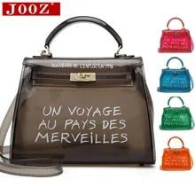 ac23387ba2bb Прозрачная ПВХ-пленка сумки на плечо женские карамельные цвета женские  гелевые сумки кошелек однотонные Сумки
