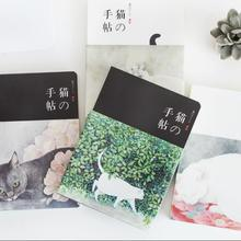 Хорошее «Цветок кошка ver.2» милый рисунок Тетрадь пустой документы Блокнот Журнал Sketchbook Исследование Дневник