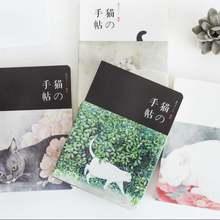 «Цветок кошка ver2» милый женский блокнот журнал скетчбук учебный