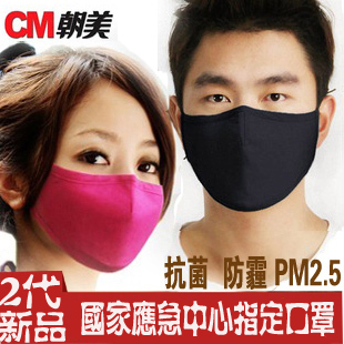 n95 mask korean