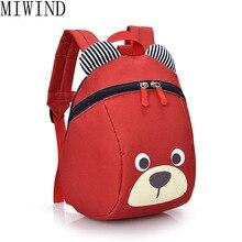 Age 1-3 Toddler backpack Anti-lost kids baby bag cute animal dog children backpacks kindergarten school bag TBX780