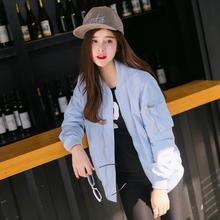 Pink Blue Bomber Jacket Women 2016 Spring Loose Coat Stand Collar Pure Baseball Veste Femme Manche Longue Korean Cardigan WT400