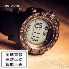 sensible watch sport swatch out of doors waterproof Excessive sports activities watch  Sport Good Watch For Android Bluetooth four.zero/IOS