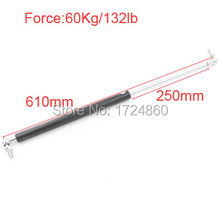 60kg 132 Lbs Force Lift Truck Lid Support Auto Gas Spring Damper 24