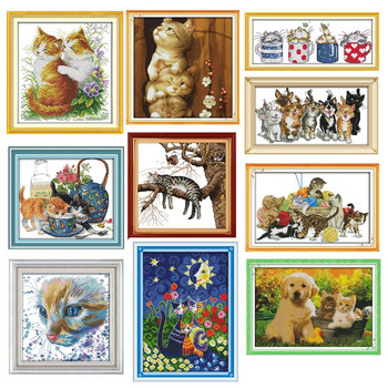 Cat Cross Stitch Embroidery Kit