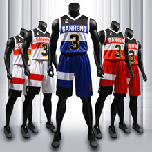 цены SANHENG Men's Basketball Jersey Shorts Mens Competition Uniforms Suits With Pocket Quick-Dry Custom Basketball Jerseys S117177