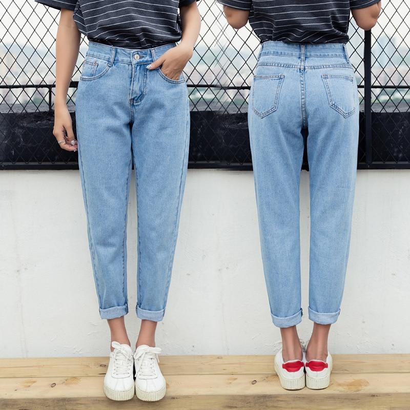 Autumn Women Jeans 2017 Korean High Waist Skinny Jeans Pants Students Loose Haren Pants Nine Feet Plus Size Jeans Pants
