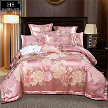 Chinese Western Mix And Match Style Peony Queen King Size Pink Bedding 1 Duvet Cover Bed sheet 2 Pillow case Trellis Design