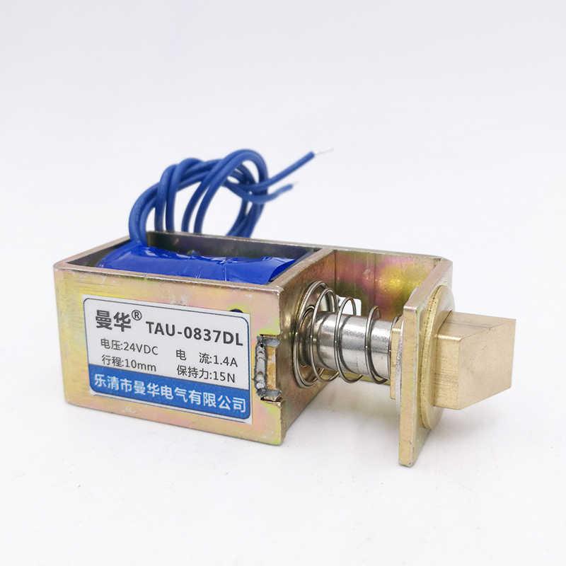 Магнитный замок dc 6 в 12 В 24 в электрический замок электромагнитный дверной замок сила 15N/10N ход 10 мм замок линейный соленоид S0837DL