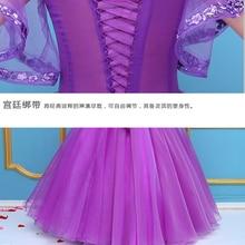 111222 Фиолетовый Модный брак