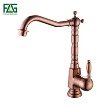 цена на Rose Golden Finish Bathroom Basin Faucet Single Handle Bathroom Sink Mixer Faucet Crane Tap  Brass Hot Cold Water Deck Mounted
