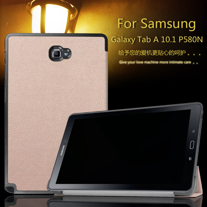 Ultra Slim Custer PU Leather Magnetic Shell Cover Case For Samsung Galaxy Tab A SM-P580 P585 P580N 10.1 inch tablet + Film + Pen tablet case for samsung galaxy tab a 10 1 p585 flip leather case cover slim protective stand shell case for samsung sm p585 skin