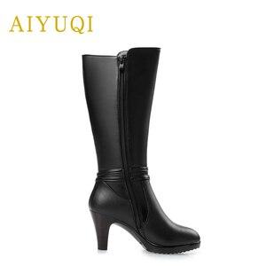 Image 5 - AIYUQI 2019 kış yeni kadın hakiki deri yüksek topuklu botlar. Yün botları moda uzun namlulu motosiklet botları kadın
