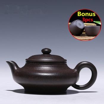 220ML Handmade Porcelain ZiSha Tea Pot Chinese Teapots Ceramic Yixing Teapot Set Purple Clay Teapots Bonus 3 Tea Cups Gift Box