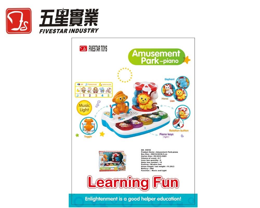 Animal Cell Brochure Amusement Park Wwwtopsimagescom