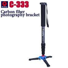 C 333 탄소 섬유 휴대용 모노 포드 디지털 slr 카메라에 대 한 미니 삼각대 자료를 장착 할 수 있습니다.
