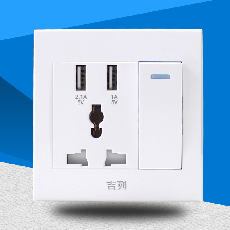 Wholesale High quality wall switch socket with 2 USB charger port intelligent fast charging 220v 110V 2.1A DC 5V free shipping vina ups 001 intelligent 4 port usb 2 0 fast charger