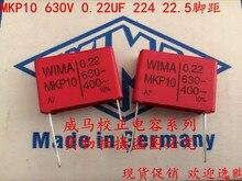 2019 hot sale 10pcs/20pcs German capacitor WIMA MKP10 630V 0.22UF 224 630V 220N P: 22.5mm Audio capacitor free shipping 50pcs cbb capacitor 630v 474 470nf 0 47uf pitch 20mm