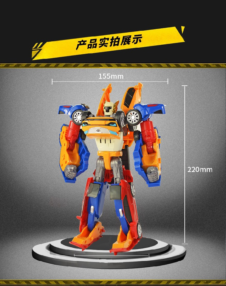 Tobot Robot 3 in 1 Transformation Toys Deformation Action Figure Merge Car Children Cartoon Animation Model Set