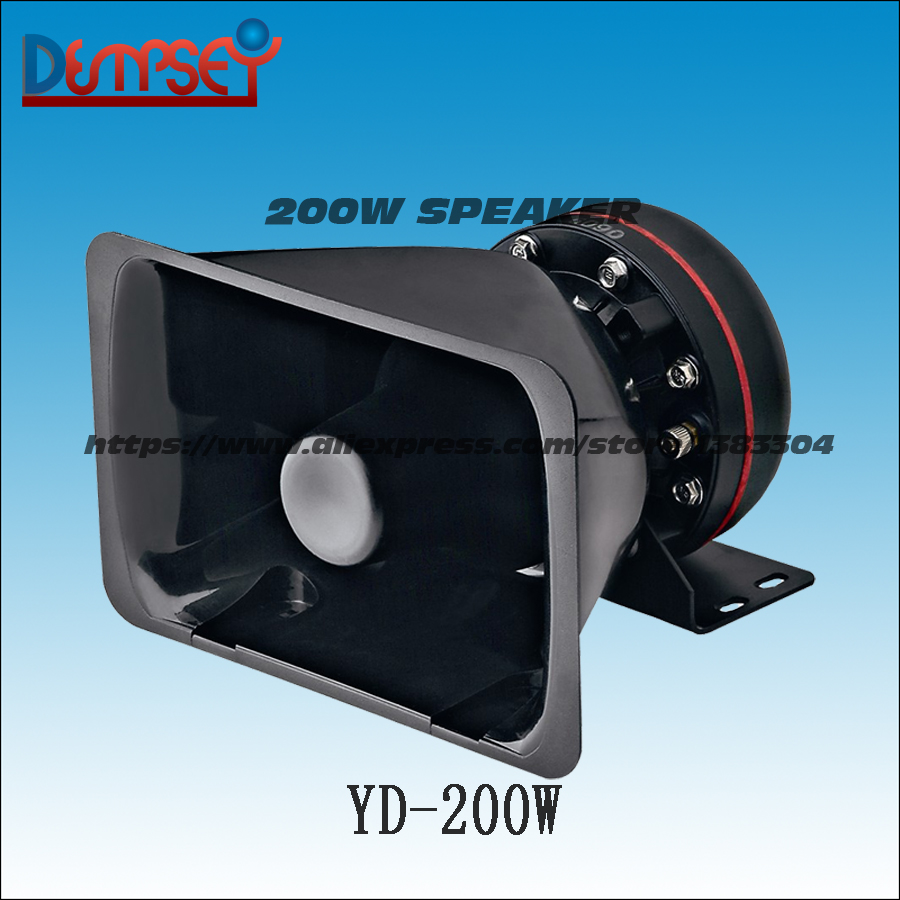 Dempsey 200W Speaker, Car speaker/ Impedance:6ohm, be used together with 200W siren, very louder sound, 125-135dB(YD-200W)Dempsey 200W Speaker, Car speaker/ Impedance:6ohm, be used together with 200W siren, very louder sound, 125-135dB(YD-200W)