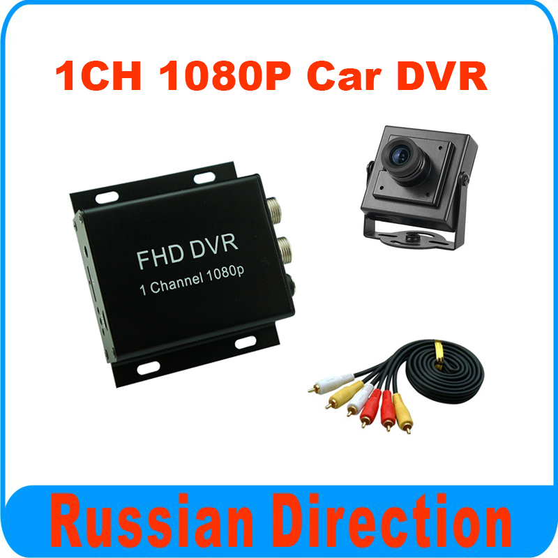 1CH Vehicle Car DVR Kit Including 1pcs TVI Square Car Camera For Taxi Mobile free shipping 4 ch 4g gps vehicle car dvr kit h 264 g sensor mobile dvr pc phone real time view duty cctv camera for car truck