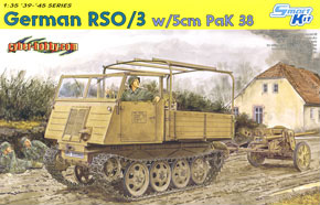 1 35 scale model Dragon 6684 RSO 03 Diesel type all terrain east tractor and 5cm