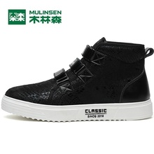 Mulinsen Brand New autumn/Winter Men's Skateboarding shoes Cowhide Material Outdoor Sport Shoes Traning Sneakers 270613