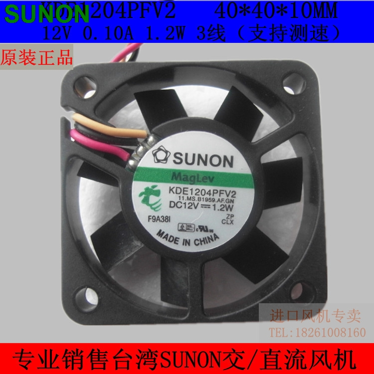 SUNON fan KDE1204PFV2 4CM 40*40*10MM 4*4*1CM 4010 12V 1.2W Support velocimetry new original sunon 4cm psd1204ppbx a 4056 12v 12 2w 800 3375 01 b0 cooling fan