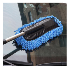 Cleaning wax brush detachable retractable wax tow car