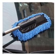 Destacável de limpeza escova de cera retrátil cera de carro de reboque