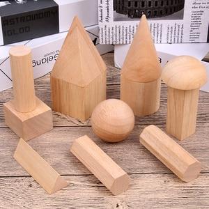 Image 1 - 12/15 pièces couleur bois géométrie combinaison aides pédagogiques enfants éducation précoce blocs de construction 3D jouets éducatifs