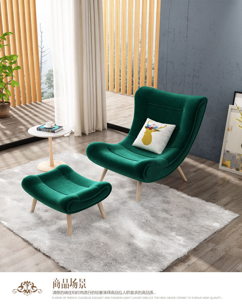 2B Nordic Snail Chair Tiger Chair Single Sofa Chair Bedroom Balcony Modern Minimalist Living Room Lazy Lounge Chair Combination