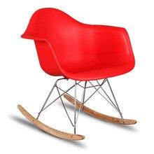 Кресло-качалка. выбору. мебель. стул. балкон multi гостиной пластик гостиная по отдых