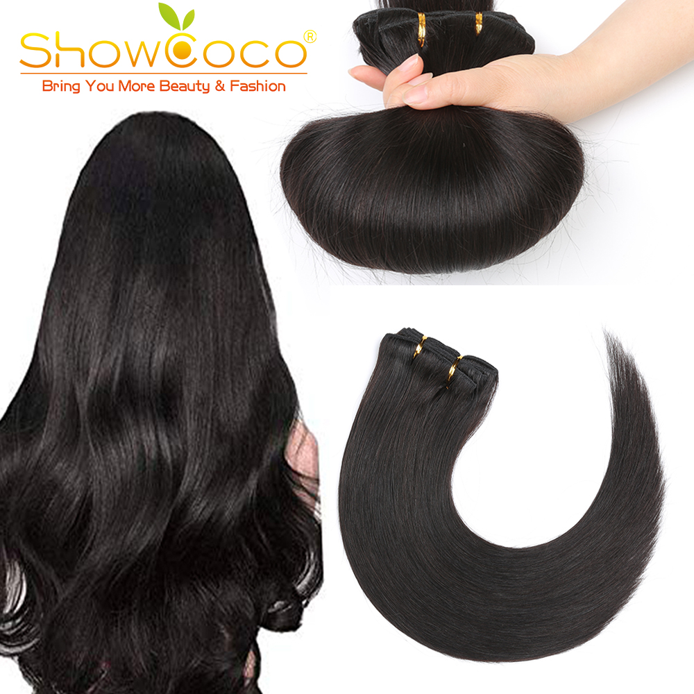 ShowCoco Natural Hair Clip Ins Human Hair Silky Straight Real 7pieces Set Remy Virgin Brazilian Clip In Extensions