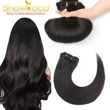 Черная пятница, ShowCoco, натуральные волосы на заколках, человеческие волосы, шелковистые прямые, настоящие 7 шт. в наборе, Remy, бразильские волосы на заколках для наращивания