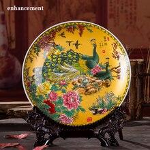 ロイヤル中国スタイル家の装飾セラミック観賞プレート中国装飾プレート木材ベース磁器プレート結婚式の贈り物