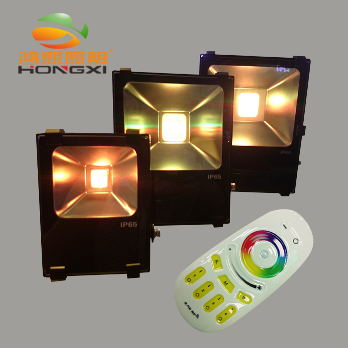 IPROLED 64W RGB and White or warm white remote control brightness and color led floodlight